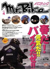 Mr.Bike_(�ߥ������Х���)_2009ǯ_04���_[����]