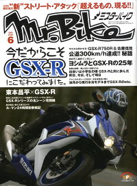 Mr.Bike_(�ߥ������Х���)_2009ǯ_06���_[����]