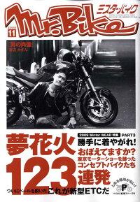 Mr.Bike_(�ߥ������Х���)_2008ǯ_11���_[����]