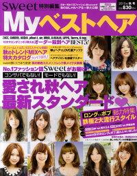 sweet_spring_(���������ȥ��ץ��)_My_�٥��ȥإ�_2010ǯ_09���_[����]