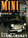 MINI freak (ミニフリーク) 2008年 12月号 [雑誌]