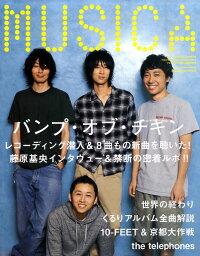 MUSICA_(�ॸ��)_2010ǯ_09���_[����]