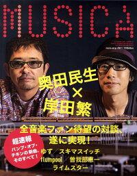 MUSICA_(�ॸ��)_2009ǯ_11���_[����]
