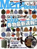 Men's Brand (��֥���) 2010ǯ 03��� [����]