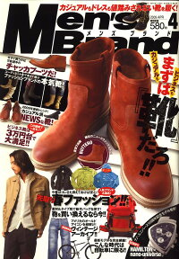 Men's_Brand_(��֥���)_2009ǯ_04���_[����]