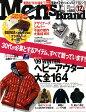 Men's Brand (メンズブランド) 2009年 12月号 [雑誌]