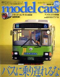 model_cars_(��ǥ륫����)_2009ǯ_08���_[����]
