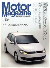 Motor_Magazine_(�⡼����_�ޥ�����)_2010ǯ_01���_[����]
