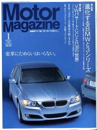 Motor_Magazine_(�⡼����_�ޥ�����)_2009ǯ_01���_[����]