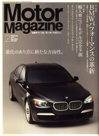 Motor_Magazine_(�⡼����_�ޥ�����)_2010ǯ_02���_[����]