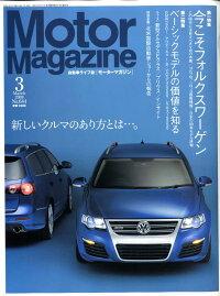 Motor_Magazine_(�⡼����_�ޥ�����)_2009ǯ_03���_[����]