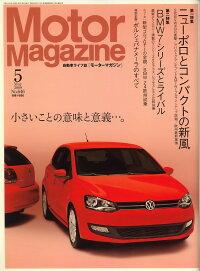Motor_Magazine_(�⡼����_�ޥ�����)_2009ǯ_05���_[����]