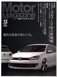 Motor_Magazine_(�⡼����_�ޥ�����)_2008ǯ_12���_[����]