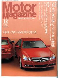 Motor_Magazine_(�⡼����_�ޥ�����)_2009ǯ_12���_[����]