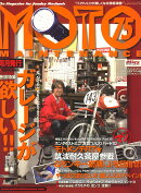 MOTO MAINTENANCE (��ȥ��ƥʥ�) 2008ǯ 02��� [����]