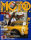 MOTO MAINTENANCE (��ȥ��ƥʥ�) 2009ǯ 02��� [����]
