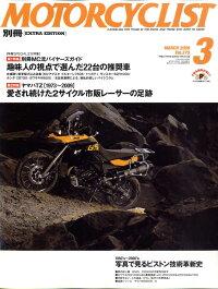 �̺�_MOTORCYCLIST_(�⡼�����������ꥹ��)_2009ǯ_03���_[����]