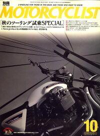 �̺�_MOTORCYCLIST_(�⡼�����������ꥹ��)_2008ǯ_10���_[����]