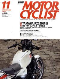 �̺�_MOTORCYCLIST_(�⡼�����������ꥹ��)_2010ǯ_11���_[����]