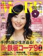 MORE (モア) 2009年 02月号 [雑誌]