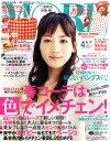 MORE (モア) 2011年 04月号 [雑誌]