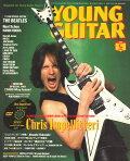 ヤングギター 2009年5月号