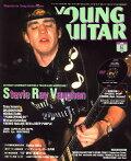 ヤングギター 2009年6月号