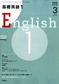 NHK_�饸�����ñѸ�_1_2009ǯ_03���_[����]