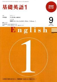NHK_�饸�����ñѸ�_1_2009ǯ_09���_[����]