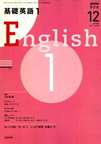 NHK_�饸�����ñѸ�_1_2008ǯ_12���_[����]