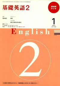 NHK_�饸�����ñѸ�_2_2010ǯ_01���_[����]