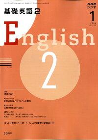 NHK_�饸�����ñѸ�_2_2009ǯ_01���_[����]