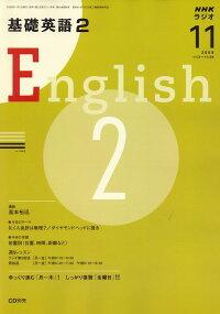 NHK_�饸�����ñѸ�_2_2008ǯ_11���_[����]