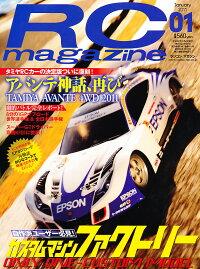 RC_magazine_(�饸����ޥ�����)_2011ǯ_01���_[����]
