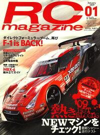 RC_magazine_(�饸����ޥ�����)_2009ǯ_01���_[����]