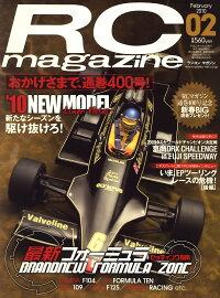 RC_magazine_(�饸����ޥ�����)_2010ǯ_02���_[����]