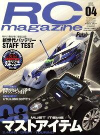 RC_magazine_(�饸����ޥ�����)_2008ǯ_04���_[����]