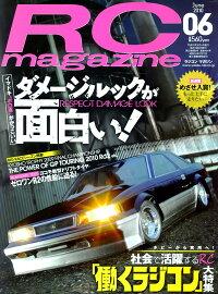 RC_magazine_(�饸����ޥ�����)_2010ǯ_06���_[����]