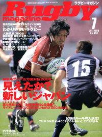 Rugby_magazine_(�饰�ӡ��ޥ�����)_2008ǯ_07���_[����]