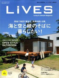 LiVES_(�饤����)_2009ǯ_08���_[����]