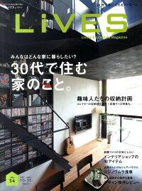 LiVES_(�饤����)_2010ǯ_12���_[����]