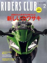 RIDERS_CLUB_(�饤������_�����)_2011ǯ_02���_[����]