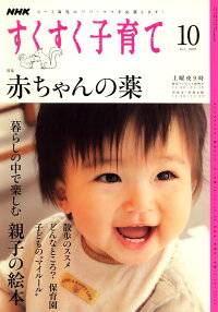 NHK_���������Ұ��_2009ǯ_10���_[����]