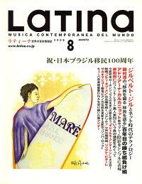 LaTIna_(��ƥ�����)_2008ǯ_08���_[����]