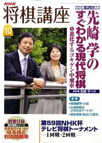NHK_����ֺ�_2009ǯ_10���_[����]