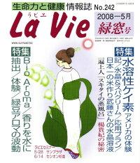 LaVie_(��ӥ�)_2008ǯ_05���_[����]