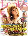 Look ! S (ルックス) 2010年 10月号 [雑誌]