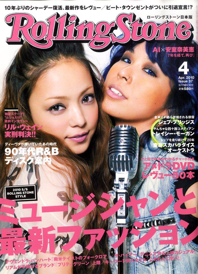 http://thumbnail.image.rakuten.co.jp/@0_mall/book/cabinet/jan_4910097/4910097310400.jpg