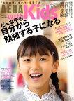 AERA with Kids (アエラウィズキッズ) 2010年 02月号 [雑誌]