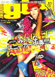WOOFIN' girl (ウーフィンガール) 2009年 10月号 [雑誌]